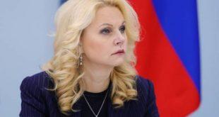 Голикова назвала главное условие роста рождаемости в России