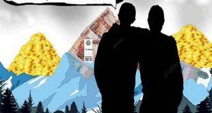 Миллиарды на воздух: проверка «Корпорации развития Северного Кавказа» поразила